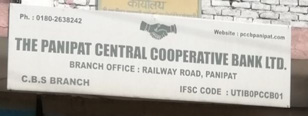 THE PANIPAT CENTRAL COOPERATIVE BANK LTD