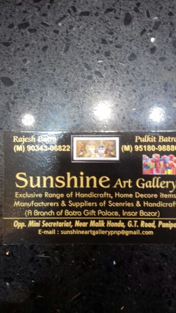 SUNSHINE ART GALLERY