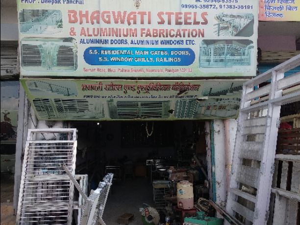 BHAGWATI STEELS AND ALUMINIUM FABRICATION