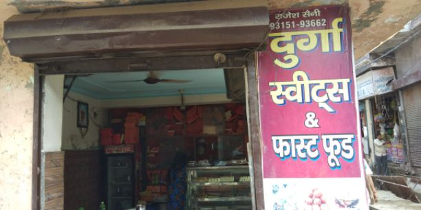 Durga sweets and fast food