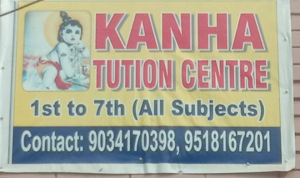 KANHA TUTION CENTRE