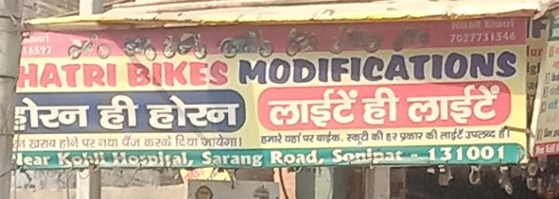 Khatri Bikes Modifications