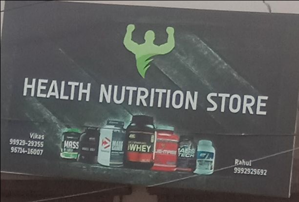 HEALTH NUTRITION STORE