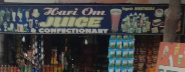 HARI OM JUICE AND CONFECTIONERY