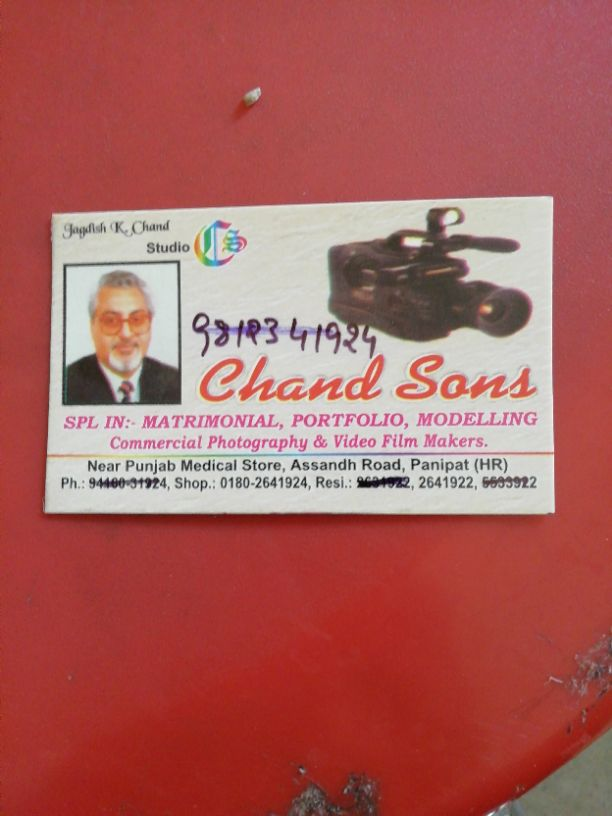 CHAND SONS
