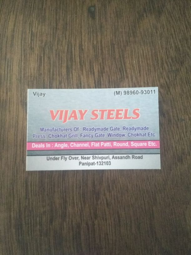 VIJAY STEELS