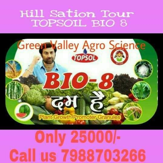 GREEN VALLEY AGRO SCIENCE