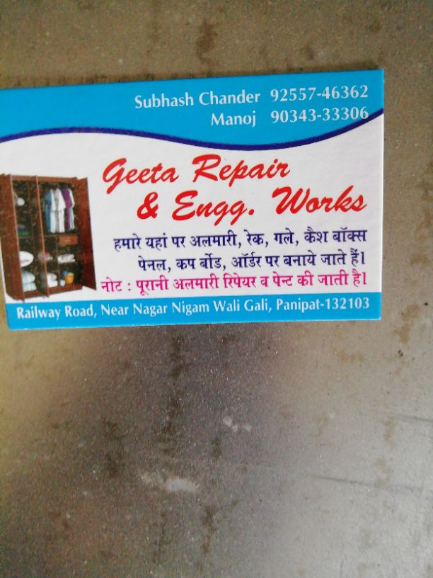 GEETA REPAIR AND ENGG WORKS
