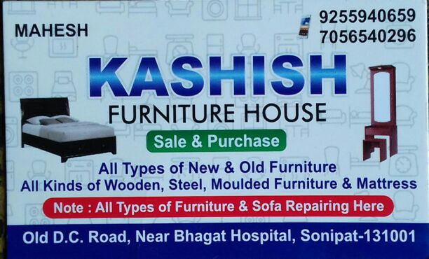 KASHISH FURNITURE HOUSE