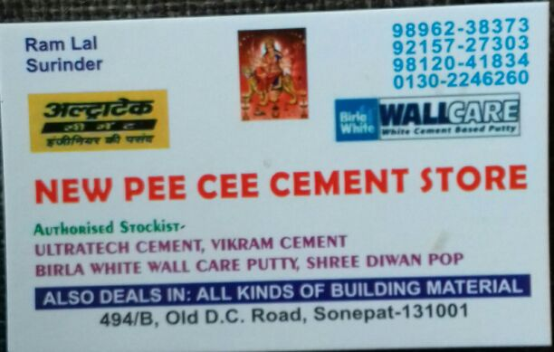 NEW PEE CEE CEMENT STORE