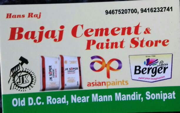 BAJAJ CEMENT AND PAINT STORE
