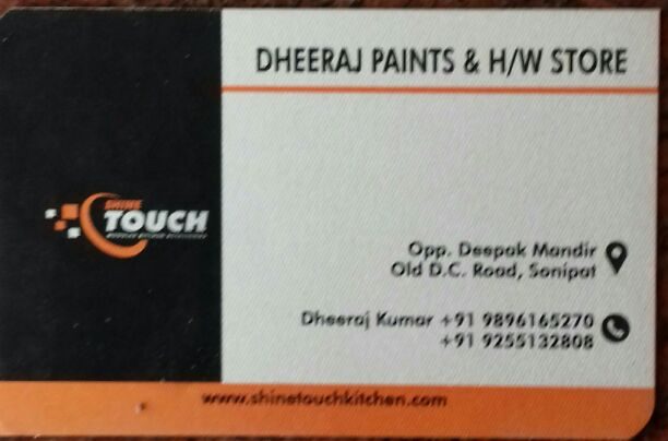 DHEERAJ PAINTS AND HARDWARE STORE