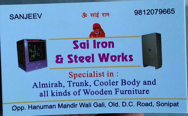 SAI IRON AND STEEL WORKS
