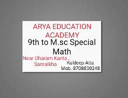 ARYA EDUCATION ACADEMY