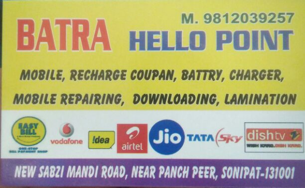 BATRA HELLO POINT