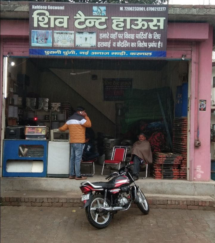 shiv tent house and Bister Bhandar