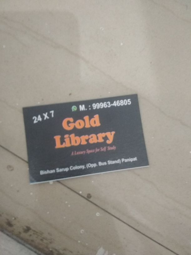 GOLD LIBRARY