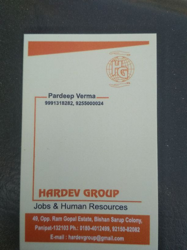 HARDEV GROUP JOB HUMAN RESOURCES