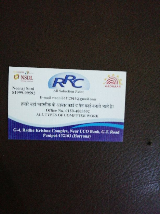 RRC All SOLUTION POINT