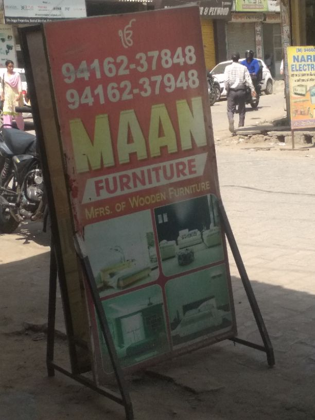 MAAN FURNITURE
