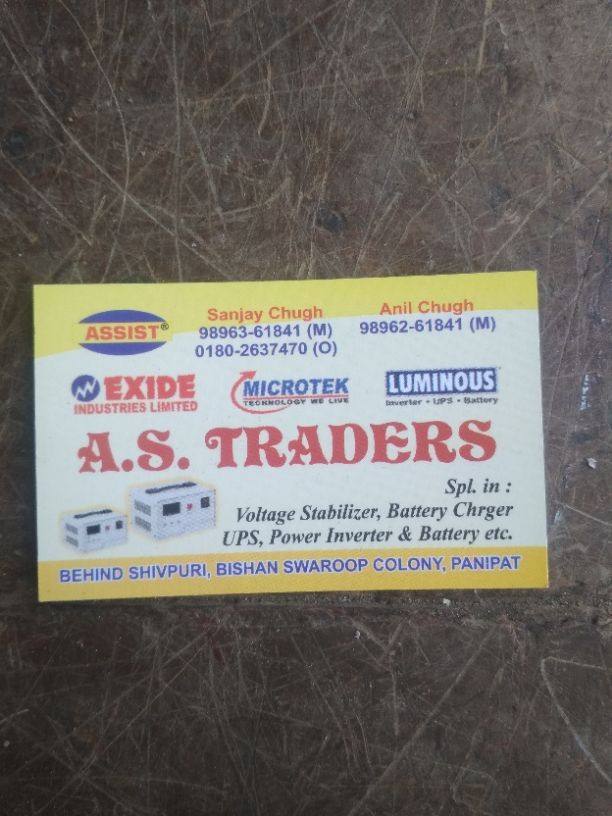 A S TRADERS