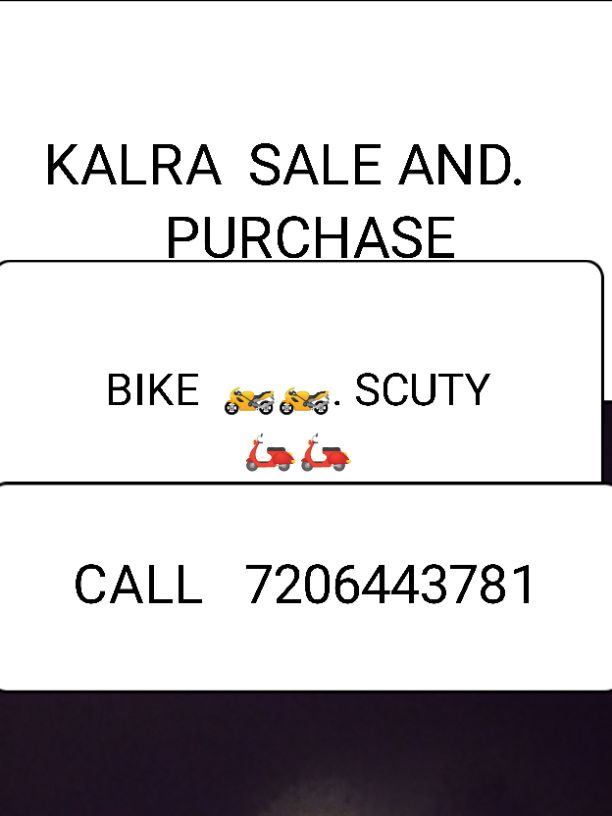 KALRA SALE AND PURCHASE