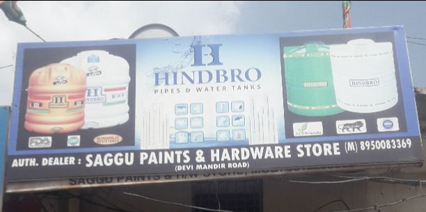 SAGGU PAINTS AND HARDWARE STORES