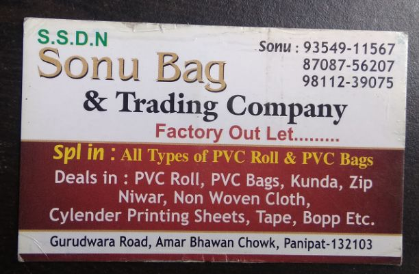 SONU BAG AND TRADING COMPANY