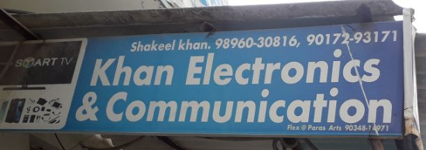 KHAN ELECTRONICS AND COMMUNICATION
