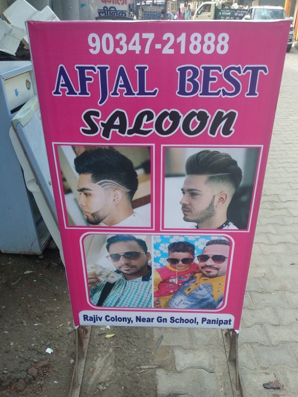 AFJAL BEST SALOON