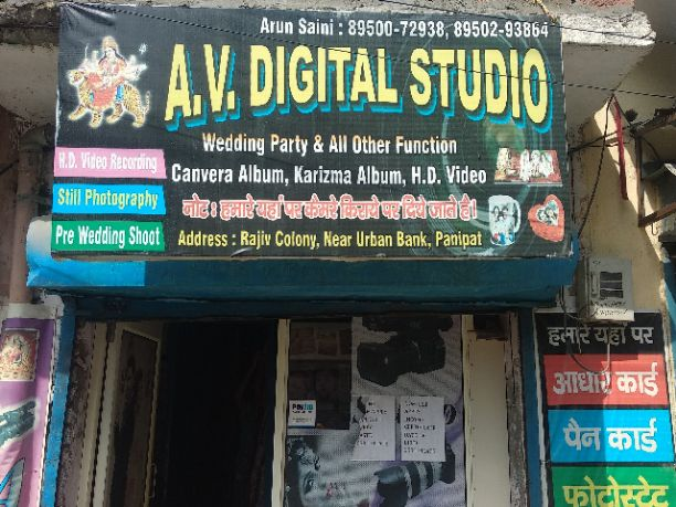 AV DIGITAL STUDIO