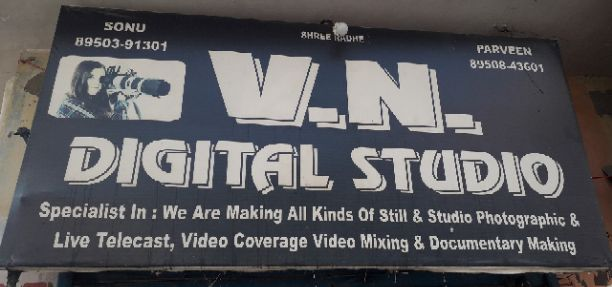 V N DIGITAL STUDIO