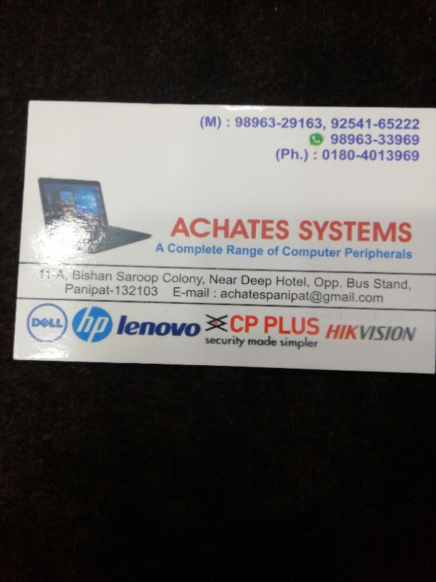 ACHATES SYSTEMS