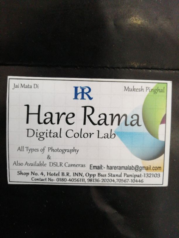 HARE RAMA DIGITAL COLOR LAB