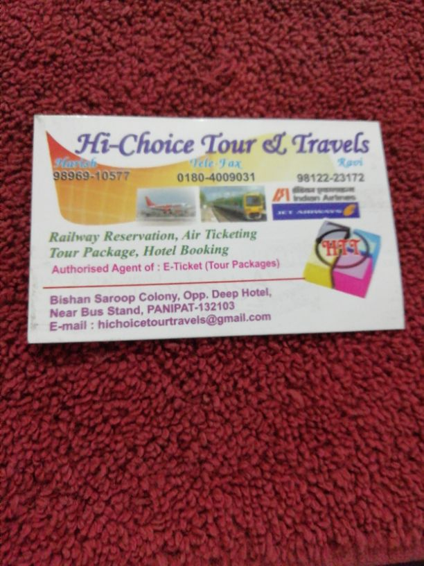 HI CHOICE TOUR AND TRAVELS