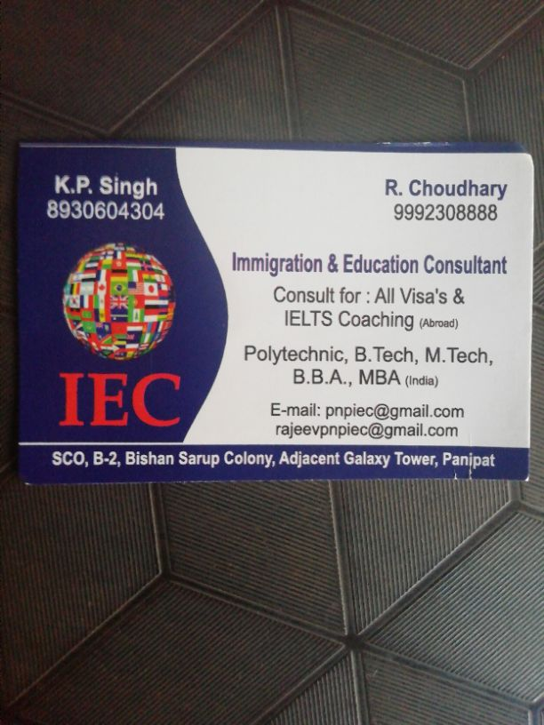 I E C IMMIGRATION AND EDUCATION CONSULTANT