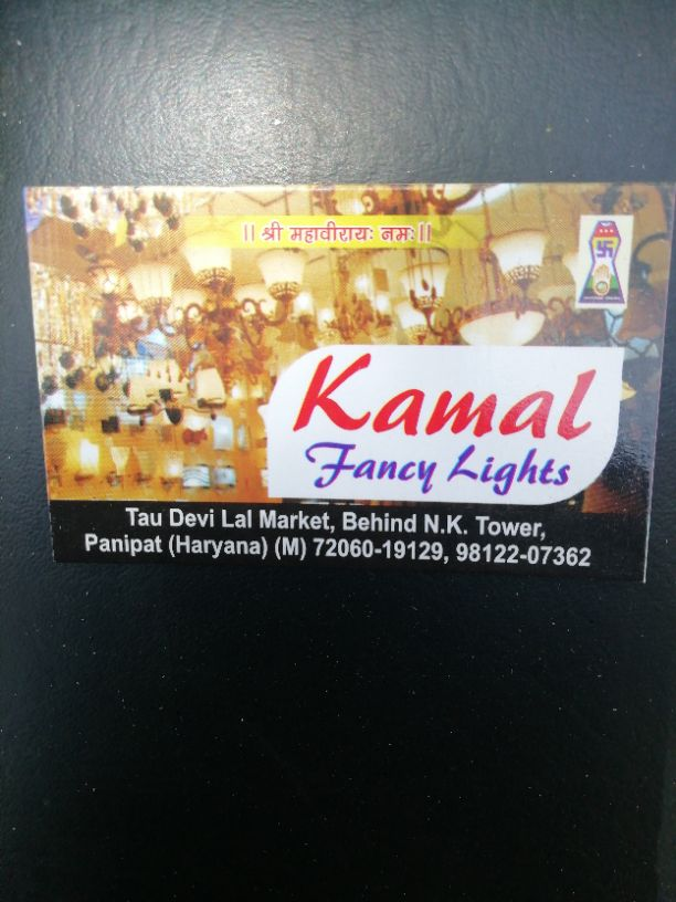 KAMAL FANCY LIGHT