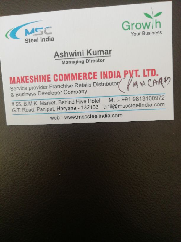 MAKESHINE COMMERCE INDIA PVT LTD