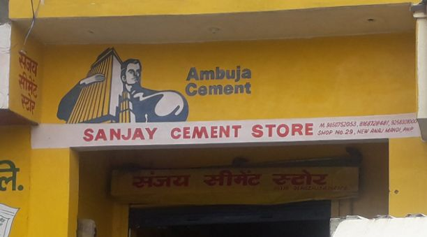 SANJAY CEMENT STORE