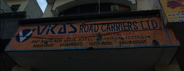 VIKAS ROAD CARRIERS LIMITED