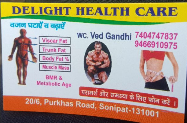 DELIGHT HEALTH CARE