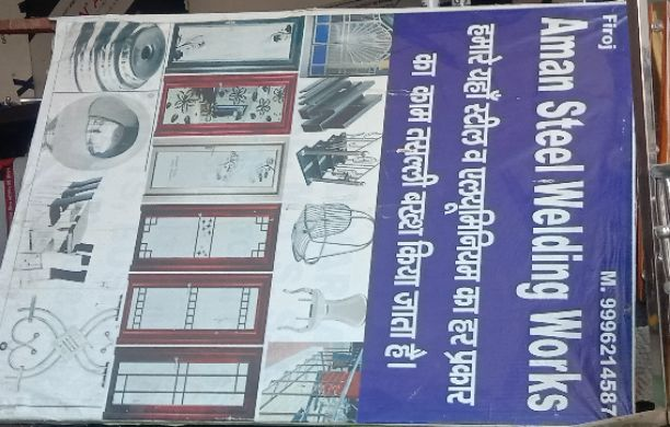 AMAN STEEL WELDING WORKS