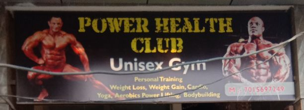 POWER HEALTH CLUB UNISEX JYM