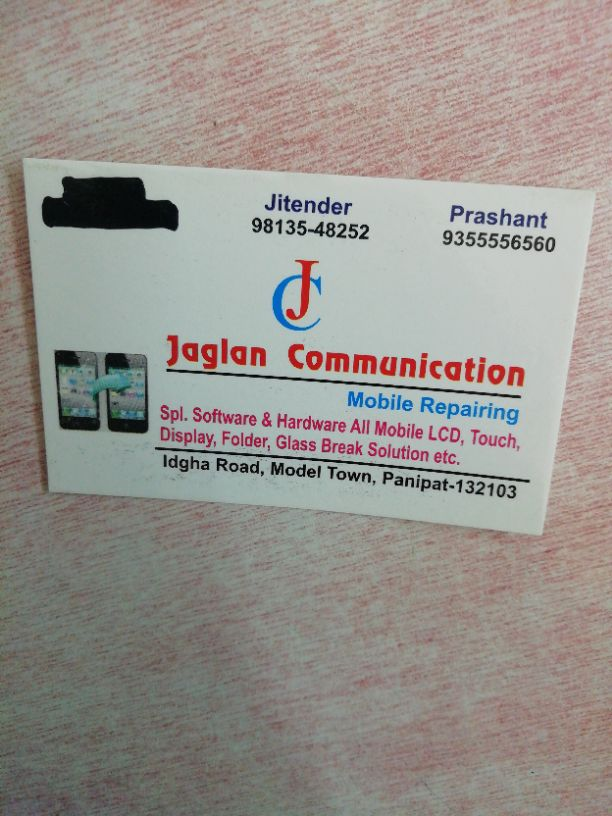 JAGLAN COMMUNICATION