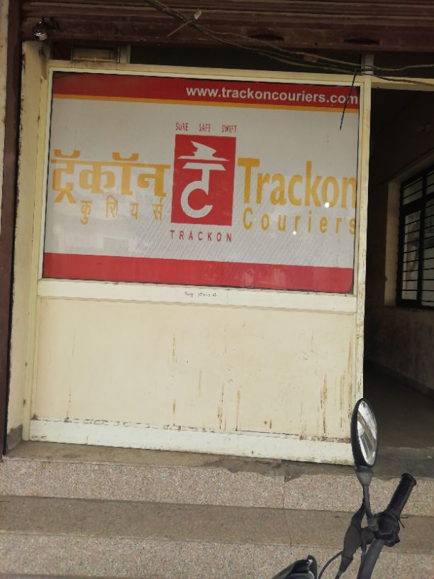 TRACKON COURIER PANIPAT