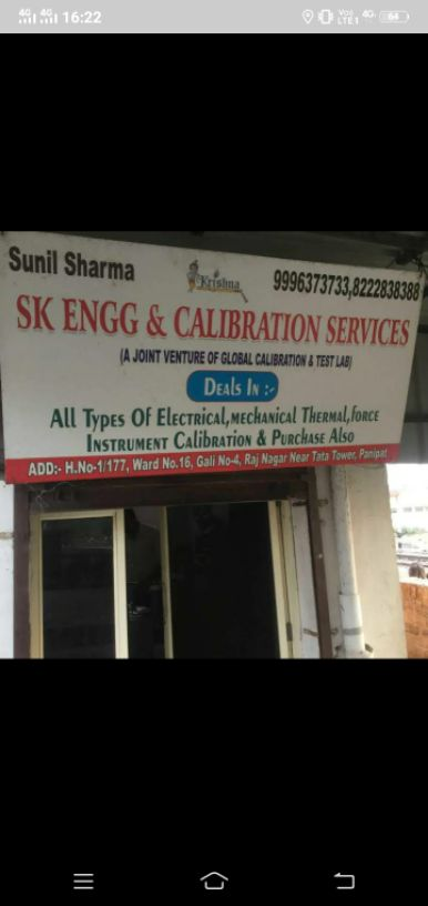 SK Engg And Calibration Services