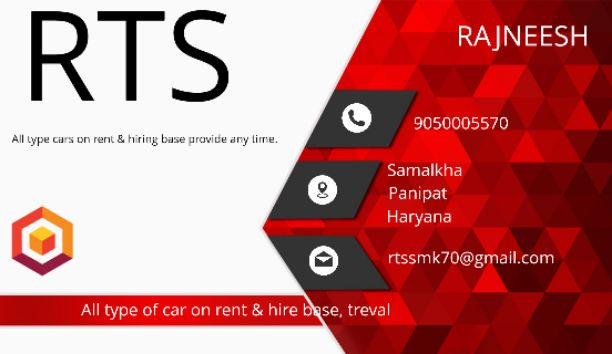 RTS Tour And Travel
