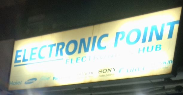 ELECTRONIC POINT