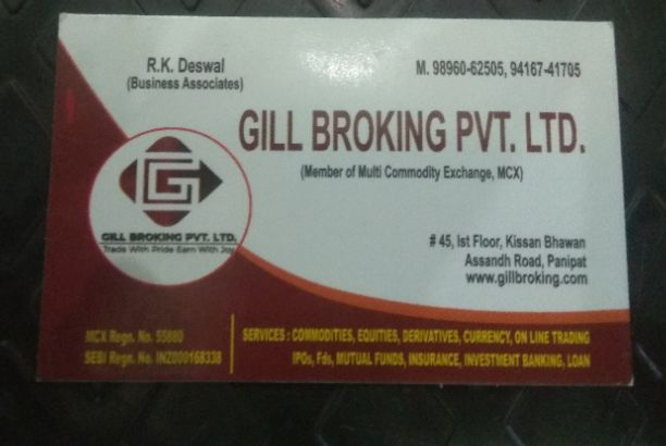 GILL BROKING PVT LTD