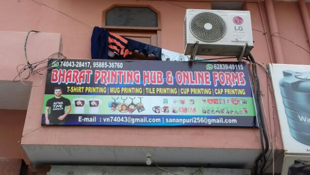 bharat printing hub and online forms